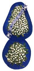 Muğla çiçek satışı  2,2 m. Boyunda tek katli ayakli sepet.