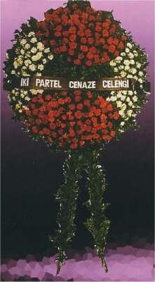 Muğla çiçek siparişi vermek  cenaze çelengi - cenazeye çiçek  Muğla uluslararası çiçek gönderme