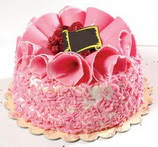 Pasta  4 ile 6 kisilik framboazli yas pasta  Muğla İnternetten çiçek siparişi