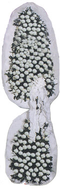 Dügün nikah açilis çiçekleri sepet modeli  Muğla yurtiçi ve yurtdışı çiçek siparişi