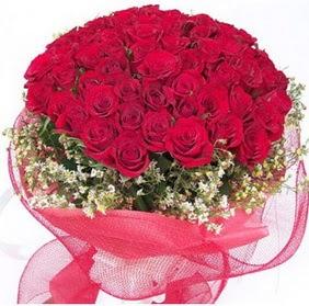 Muğla internetten çiçek satışı  29 adet kırmızı gülden buket