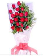 19 adet kırmızı gül buketi  Muğla çiçek gönderme sitemiz güvenlidir
