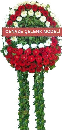 Cenaze çelenk modelleri  Muğla çiçekçi telefonları